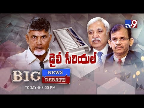 Big News Big Debate: Chandrababu vs Election Commission – Rajinikanth