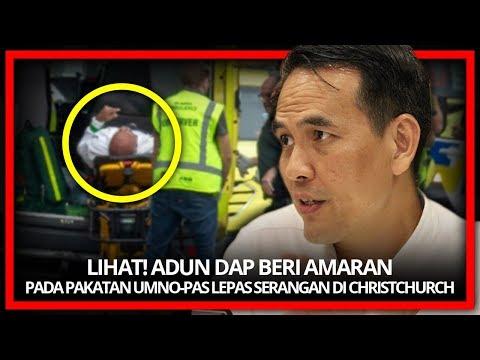 Download Video LIHAT! ADUN DAP BERI AMARAN PADA PAKATAN UMNO PAS LEPAS SERANGAN DI CHRISTCHURCH