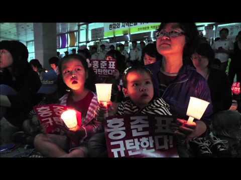 [827 총력투쟁 결의대회] 2013 상반기 투쟁보고 영상