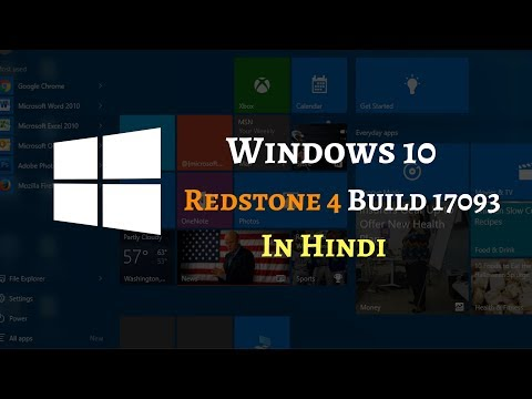 Download Windows 10 Redstone 4 Build 17093|Features Of Redstone 4 Build 17093 Insider Preview| HIndi