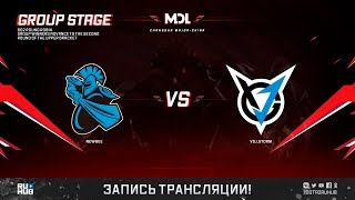 NewBee vs VGJ.Storm, MDL Changsha Major, game 2 [Lex]