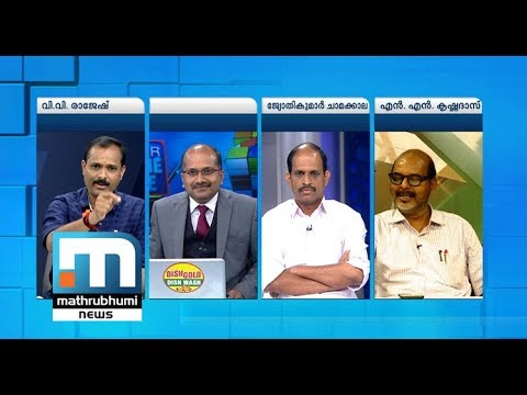 Is The Course Of Sabarimala Protests Changing? | Super Prime Time Part 2 | Mathrubhumi News