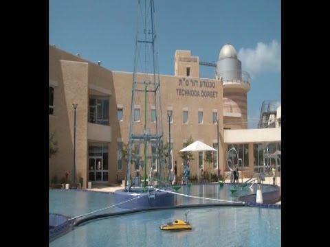 מוזאון ופארק המדע בטכנודע – גבעת אולגה