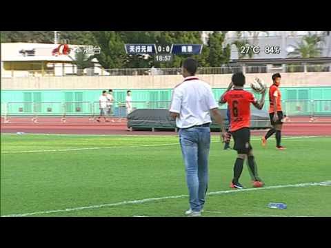 足球狂熱 港超聯 : 天行元朗 對 南華 [上半場]《2015/05/02》