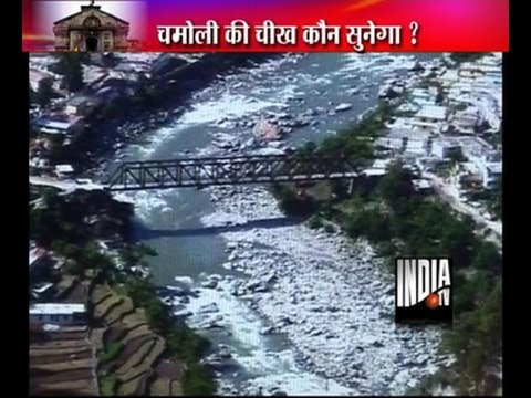 Video Shocking footage of a city destroyed by flood in Uttarakhand Part 1 download in MP3, 3GP, MP4, WEBM, AVI, FLV January 2017