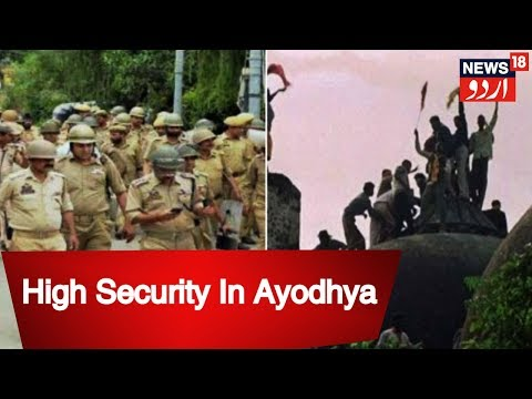 Security Tightened In Ayodhya On Babri Masjid Demolition Anniversary