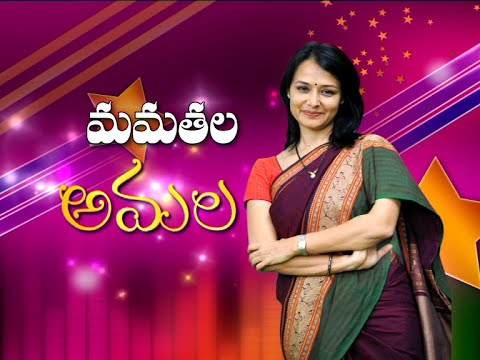Mamathala Amala Akkineni Exclusive Interview
