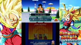 Dragon Ball Heroes: Ultimate Mission - Dragon Ball Heroes: Ultimate Mission Part 1