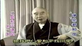 Chương Trình Nhân Ái Hoà Bình Giảng Đường 1-4 - Pháp Sư Tịnh Không