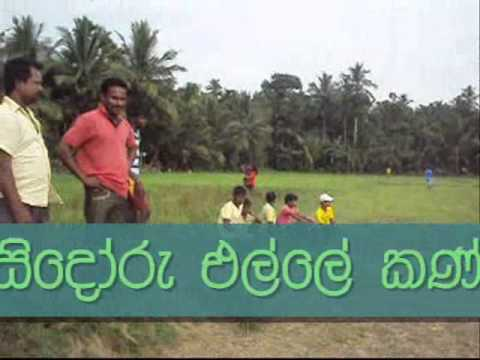 Sri Lanka Elle