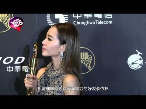 原來羅志祥就是因為『這一段』金曲表演被痛批!網友酸:人家亞洲舞王才沒有對嘴勒 有的話會這麼難聽?