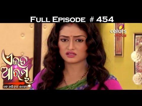 Aie-Ta-Arambha--13th-May-2016--ଐଈ-ତ-ଆରମ୍ଭ--Full-Episode