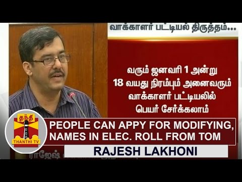 People-can-apply-for-modifying-adding-Names-in-Electoral-Roll-from-Tomorrow-Rajesh-Lakhoni