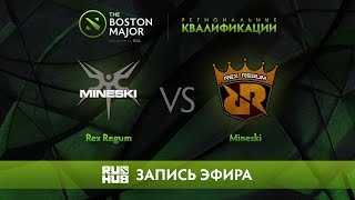 Rex Regum vs Mineski, Boston Major Qualifiers - SEA [Mortalles]