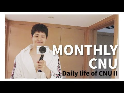 [MONTHLY CNU] Daily Life of CNUⅡ