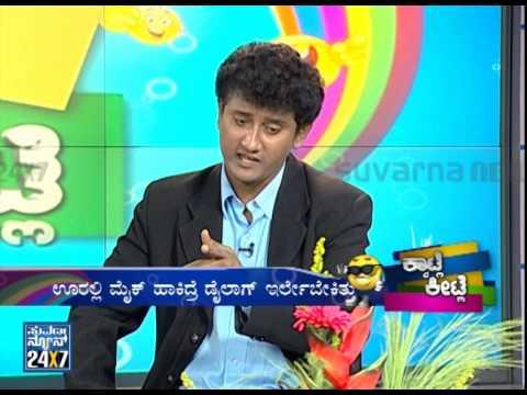 Kannada actor Chikkanna with Kwatle Keetle | Comedy Special | part2