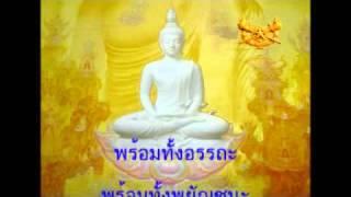 ทำวัตรเช้าแปล-สวนโมกข์ (1/2)