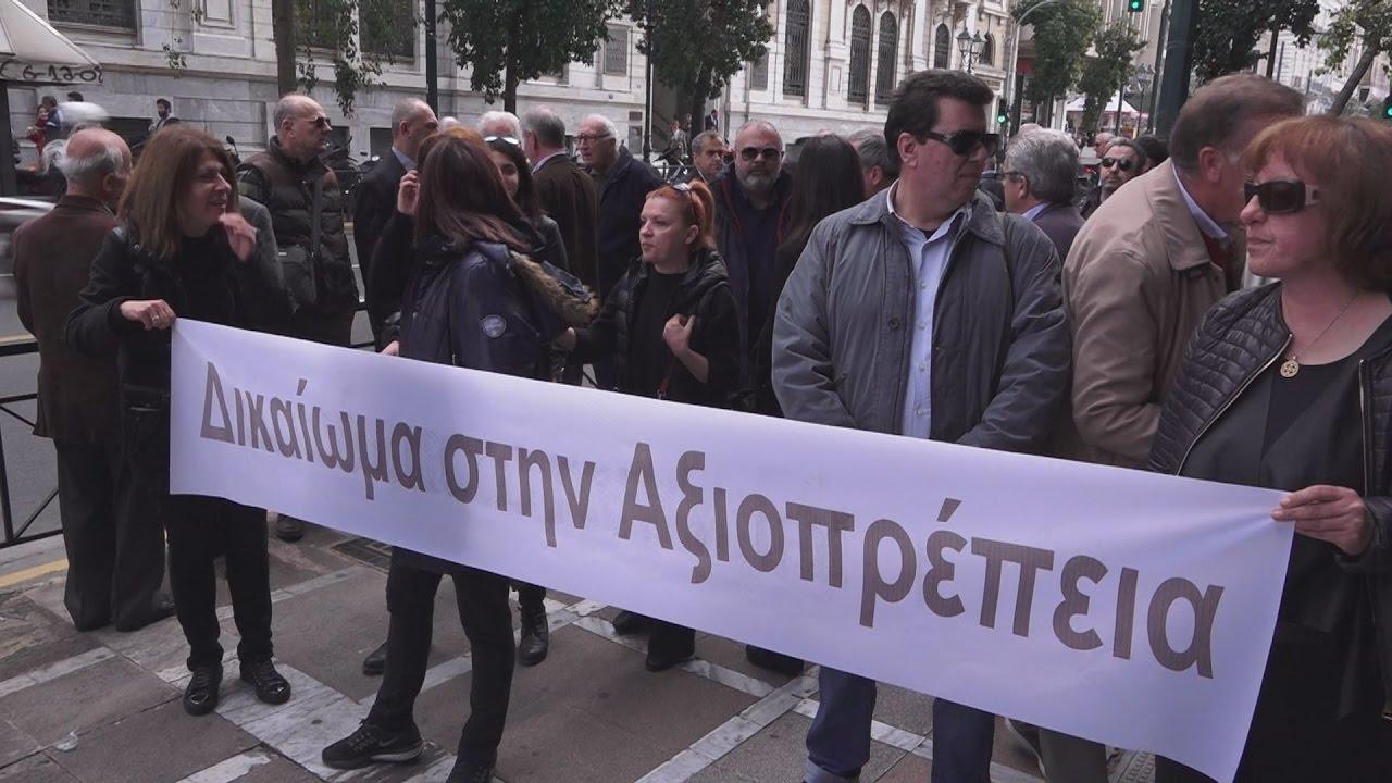 Διαμαρτυρία από χήρες αστυνομικών και στρατιωτικών έξω από το υπουργείο Εργασίας