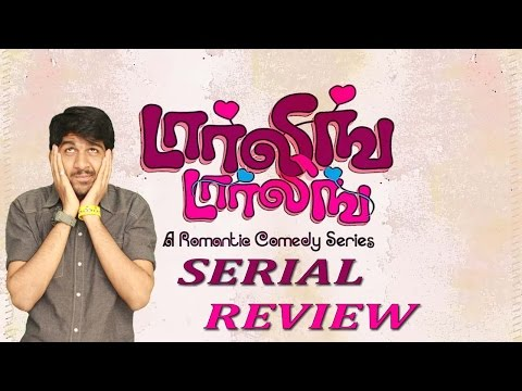 Darling Darling Serial Review By R ..