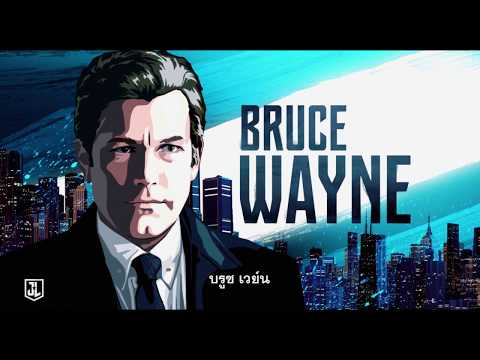 Justice League - Bruce Wayne aka Batman Hero (ซับไทย)