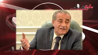 موجز الرابعة ..السيسى يوجه بتوفير 100 منحة للدول الإفريقية ..وإعلان تفاصيل مقتل خاشقجي