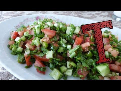 Shepherd's Salad Recipe | Delicious Salad Recipes | Mediterranean Salad