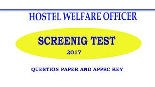 The Andhra Pradesh Public Service Commission has conducted Screening Test for filling up of 100 posts of Hostel Welfare Officer, Grade-II (Male and Female) in APBC Welfare Subordinate Services at 13 Districts of Andhra Pradesh today. The commission has released the answer keys of APPSC hostel welfare officer recruitment screening test on the official website. Any Objections with regard to the Key and any other matter candidates can filed with in one week of publication of Key on the website of the Commission. The main examination will be held as per schedule on September 21 this year.