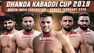 🔴LIVE - Dhanda (Jalandhar) Kabaddi Cup 2019 | LIVE KABADDI