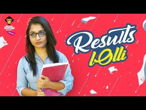 Results Lolli - DJ Women