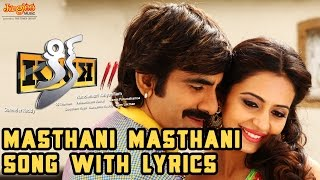 Masthani Masthani Song Lyrics from kick2 - Raviteja