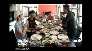 Wake Club Big Ass - Thai TV Show