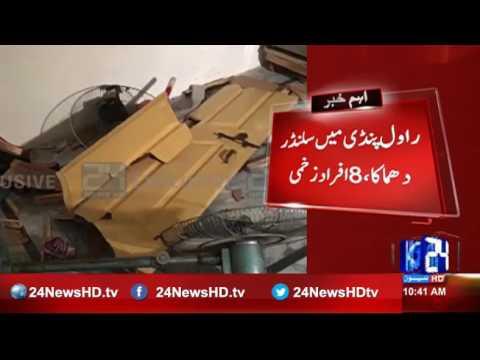 Cylinder blast in Rawalpindi