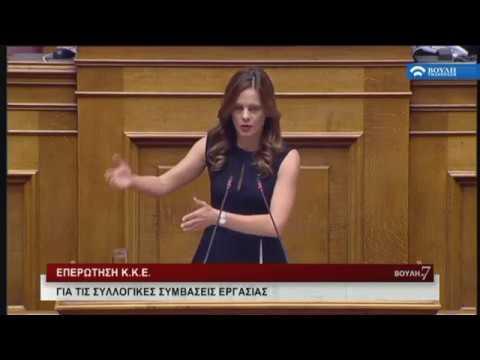 Βουλή επί 7    (09/06/2018)