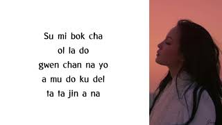 Lee Hi - Breathe (EASY LYRICS)