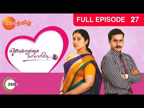 Nenjathai Killathey - Episode 27 - July 29, 2014