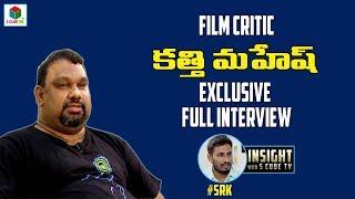 Video Kathi Mahesh Exclusive Interview || Comments On Pawan Kalyan & Chiru || Insight With SRK || PART 01 MP3, 3GP, MP4, WEBM, AVI, FLV Januari 2018