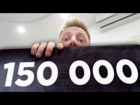 ПОДАРОК ЗА 150 000 РУБЛЕЙ И ДЕНЬ ИЗ ЖИЗНИ | VLОG - DomaVideo.Ru