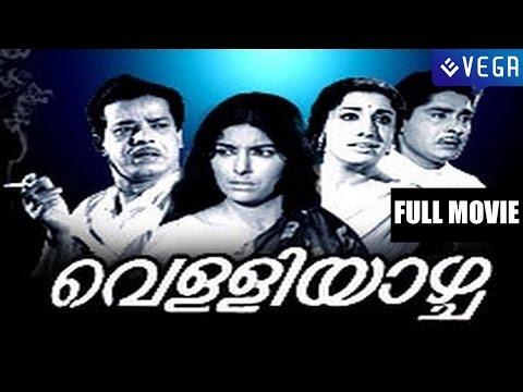 Video Velliyazhcha Malayalam Full Movie    Prem Nazir download in MP3, 3GP, MP4, WEBM, AVI, FLV January 2017