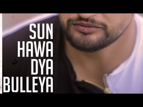 Hawa Da Bulla Songs mp3 download and Lyrics