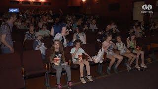 Фестиваль дитячого кіно фінішував
