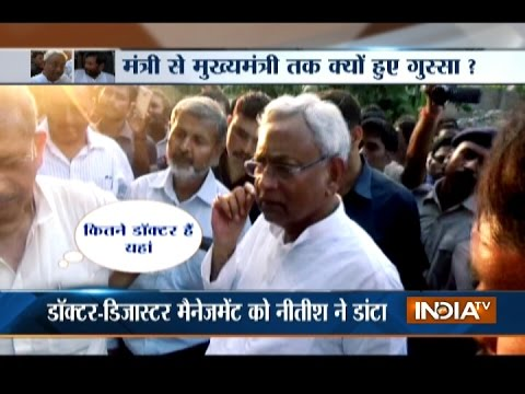 Bihar Flood: Nitish Kumar gets miffed-up with disaster management team in Mokama