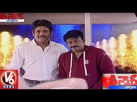 Nagarjuna-Ram Gopal Varma Movie Shooting Started | Teenmaar News