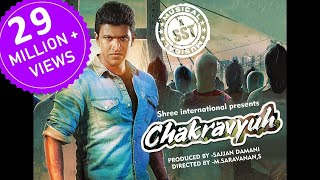 Nonton Chakravyuha Full Movie In Hd Hindi Dubbed With English Subtitle Film Subtitle Indonesia Streaming Movie Download