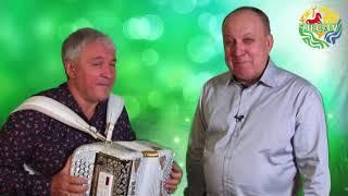 Музыкальное поздравление от главного редактора ЛЕС.TV Ивана Кононова