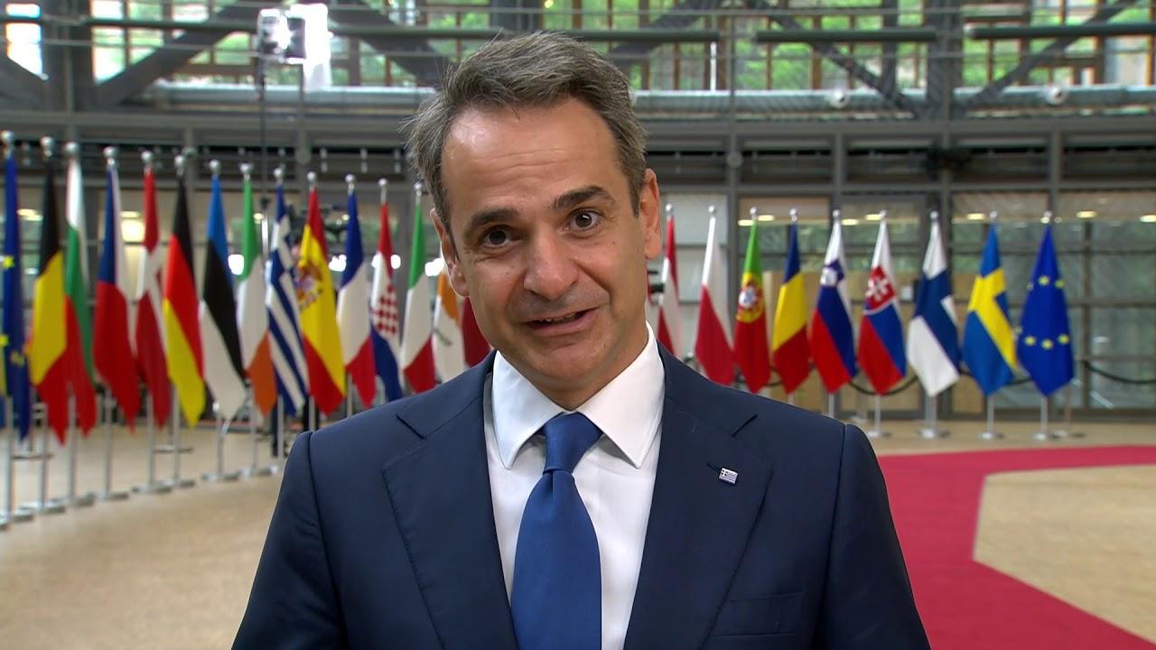 Δήλωση του Πρωθυπουργού Κυριάκου Μητσοτάκη κατά την άφιξή του στη Σύνοδο Κορυφής