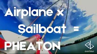 飛んで泳いで帰ってくる 空飛ぶ帆船型ドローン エバーブルーテクノが開発