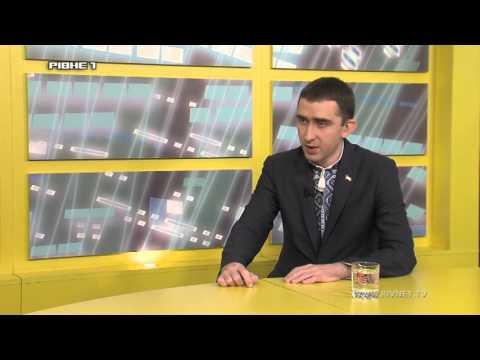 На часі. Гість програми - Володимир Ковальчук - голова Рівненської облради