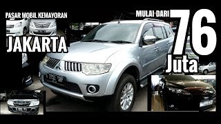 Video DAFTAR HARGA PASAR MOBIL JAKARTA | KING GALLERY SHOWROOM | 13 FEBRUARI 2019 MP3, 3GP, MP4, WEBM, AVI, FLV Mei 2019
