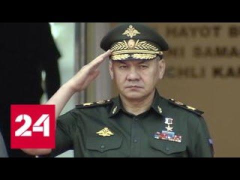 Сергей Шойгу встретился с президентом и министром обороны Узбекистана - Россия 24 (видео)