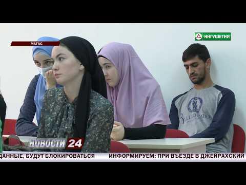 """""""Уроки доброты"""" проект Единороссов."""